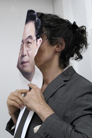 Papiermaske von Hu Jintao